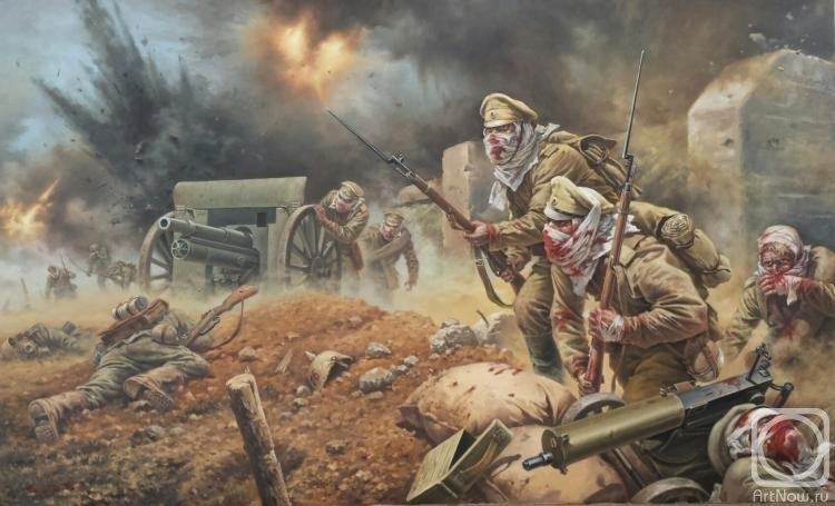 Арт Война Первая Мировая атака мертвецов
