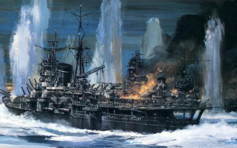 Арт Война Техника Мрачные картинки Японский Императорский флот