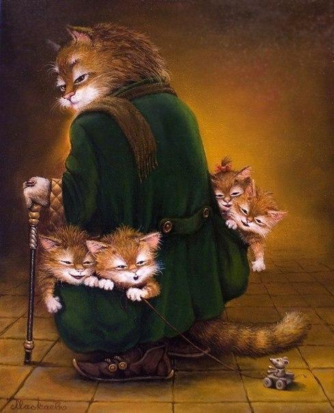 Красивые картинки Арт Котэ кот Милота Отец семейства