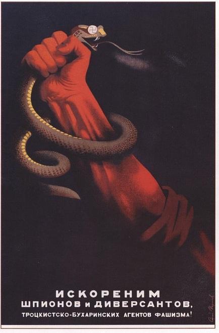 Красивые картинки Арт Плакат СССР архивы Советские плакаты