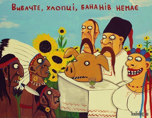 длиннопост Прикольные картинки Вася Ложкин карикатура