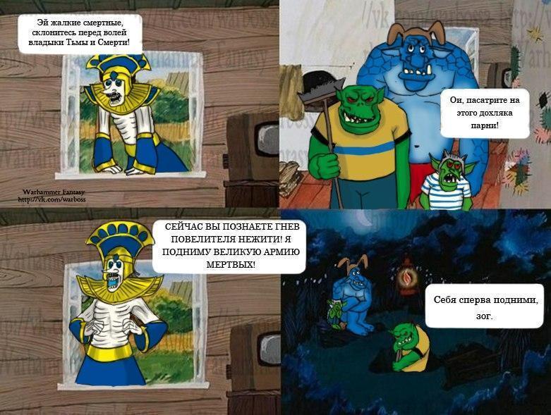 Арт Warhammer 40K Комикс