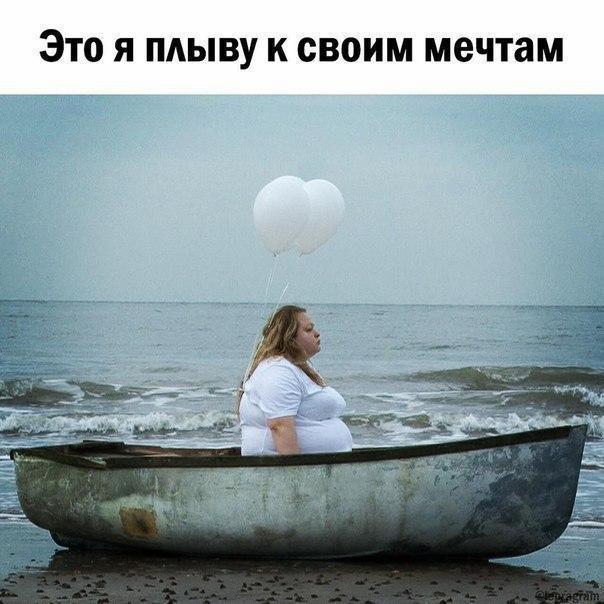 Правда жизни все тлен демотиватор