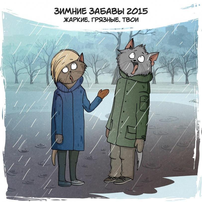 Красивые картинки Арт коты Милота Комикс