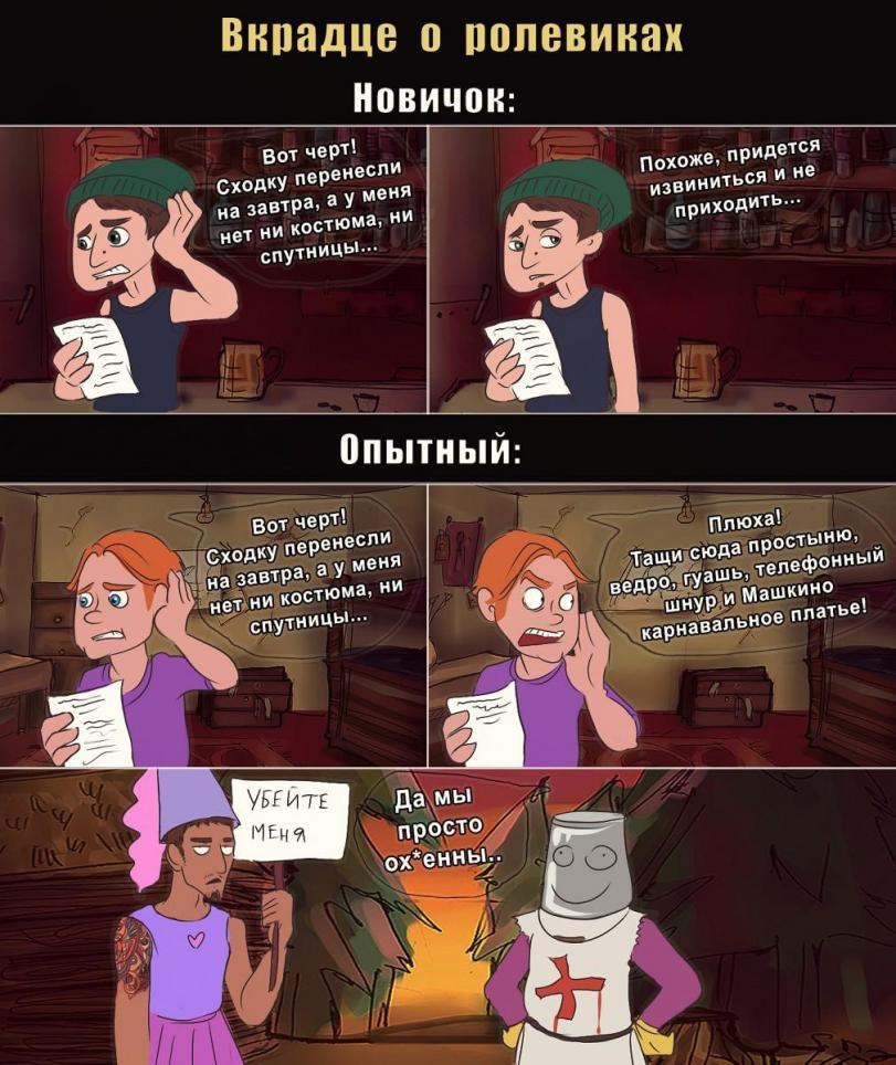 Арт смешные картинки Комикс Losj