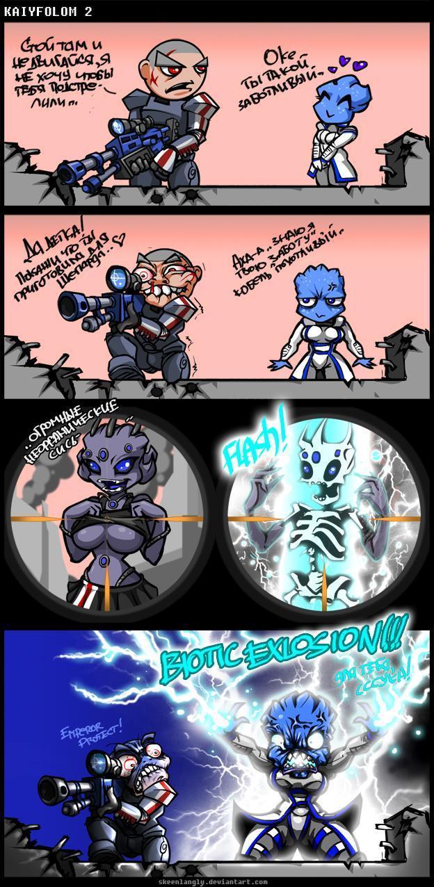 Sci-fi Прикольные картинки Комикс Mass Effect Shepard Liara SkeeNLangly