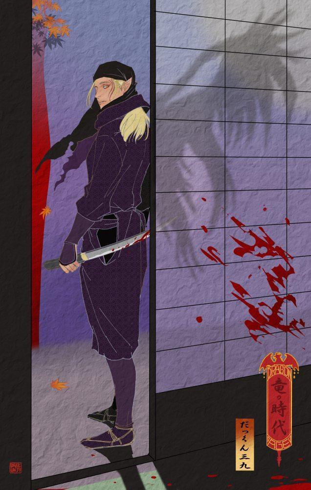 Арт Красивые картинки Игровой арт Dragon Age подборка